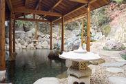 古道の湯 露天風呂1