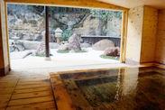 四季の花 ひのき風呂・石庭
