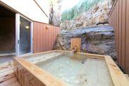 ほのぼのの湯 露天風呂