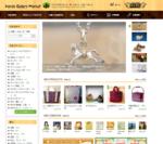 ハンズ・ギャラリー マーケットWebページ