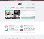 BASE Webページ