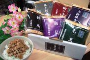 二代目福治郎の極上納豆「お味見セット」