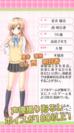 萌えぷちチャット_2