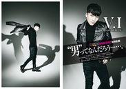 V.I(from BIGBANG)