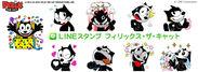 幸せを呼ぶ黒猫、【フィリックス・ザ・キャット】がLINEに登場!