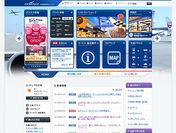 セントレアWebサイト http://www.centrair.jp/