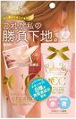 カラーキー CCクリーム 30g 1,500 円(税抜)