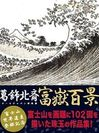 20140120fugaku