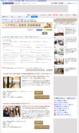 BIGLOBEサロン検索画面イメージ