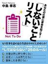 20140122shinaikoto