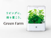 GreenFarm_image