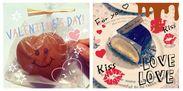 写真加工カメラアプリ【PopCam】バレンタインにぴったりの無料スタンプ!
