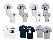 #19 Masahiro Tanaka Line Up