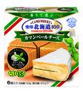 『雪印北海道100 カマンベールチーズ ハーブ&ガーリック 切れてるタイプ』