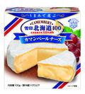 『雪印北海道100 カマンベールチーズ』