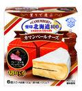 『雪印北海道100 カマンベールチーズ  ベーコン&ペッパー味 切れてるタイプ』
