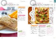 簡単トーストレシピ