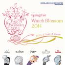 """ニコラス・G・ハイエック センタースプリング フェア""""Watch Blossom 2014"""