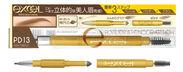 エクセル パウダー&ペンシル アイブロウEX PD13 (アッシュグレイ) 1,450 円(税抜)