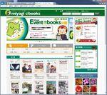 『miyagi ebooks』サイトトップ