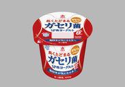 商品画像『恵megumi ガセリ菌SP株ヨーグルト』