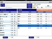 iPad版 伝票管理システム入力画面