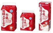 「雪印メグミルク牛乳」300ml、200ml、スリム200ml