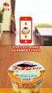 アプリ画面(3)