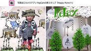 人気イラストレーター・itou・megumiが描くスタンプ『Happy Picnic!!!』!