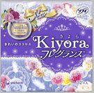 『ソフィ Kiyora フレグランス(R) 「Natural Relax」くつろぎのフローラルムスクの香り』