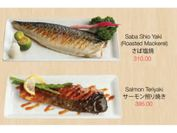 和食メニュー(焼き魚)