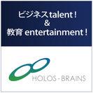 HOLOS-BRAINS ロゴ