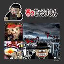 写真加工カメラアプリ【CharaCam】で「笑ゥせぇるすまん」配信開始!