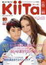 Kiita表紙