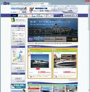 サイトのTOP画面