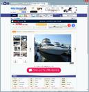 ボートの詳細画面