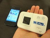 中国4G Wi-Fiルーター「Wi-Ho!」