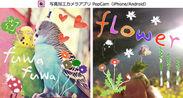 【PopCam】春がやってきた!草花や動物たちのやわらかな春色スタンプ!
