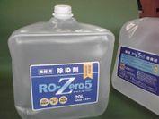 放射能除染剤『RO-Zero 5』_1