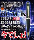 超小型ペン型ビデオカメラ『PRESS BLACK』(1)