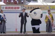 尾崎知事とカツオ人間
