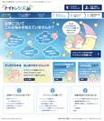 ナイトレンズ.jp トップイメージ画像