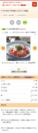 トマトのサラダを使った献立詳細