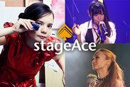 stageAceプレゼンテーションライブ