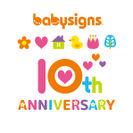 ベビーサイン協会10周年ロゴ