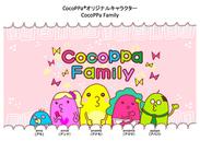 CocoPa Family