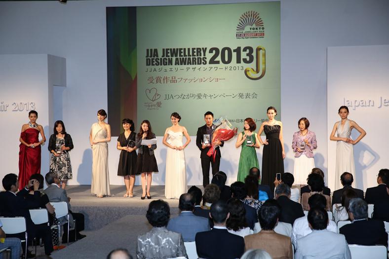 ジャパンジュエリーフェアのワンシーン(2013年)