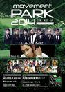 movement PARK 2014 ポスター