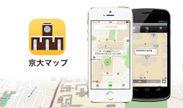 京大マップ イメージ画像