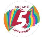 南砂町ショッピングセンターSUNAMO(スナモ)」ロゴ